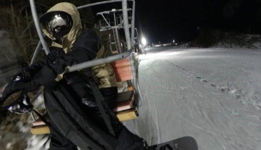 【関西 スキー場】福井県 今庄365スキー場でナイター! 雪質とアクセス レビュー
