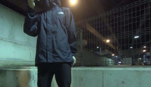 【THE NORTH FACE】ドットショットジャケット 定番の防水ジャケットレビュー。