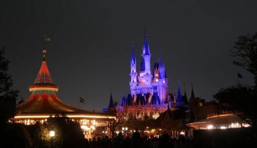 ゴールデンウィーク旅行ディズニー・イースター二日目は『ディズニーランド』で閉園まで!