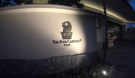 【MARRIOTT BONVOY】プラチナ会員が振り返る国内のSPG、マリオットホテル宿泊記レビュー【おすすめ】