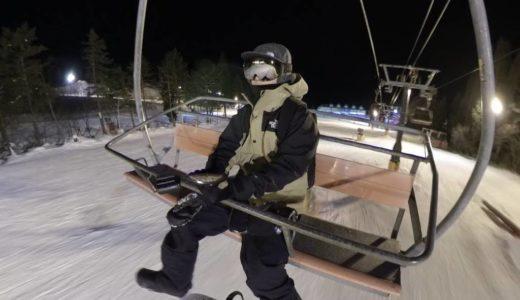 オールナイト営業の鷲ヶ岳スキー場で深夜のゲレンデを滑る!