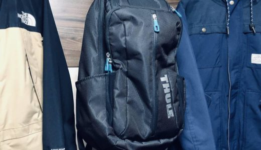 【THULE】スーリー Crossover 25L BackPack レビュー。
