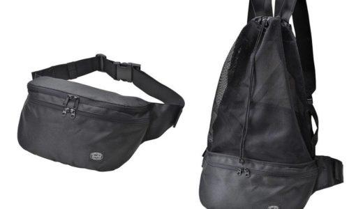 ウエストバッグがリュックに変形!スノーピーク『アクティブメッシュ2wayバッグ』