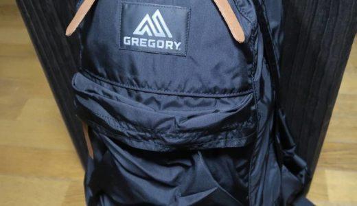 旅行や街歩きなどに『グレゴリー イージーデイ』日常でストレスなく使えるリュック!