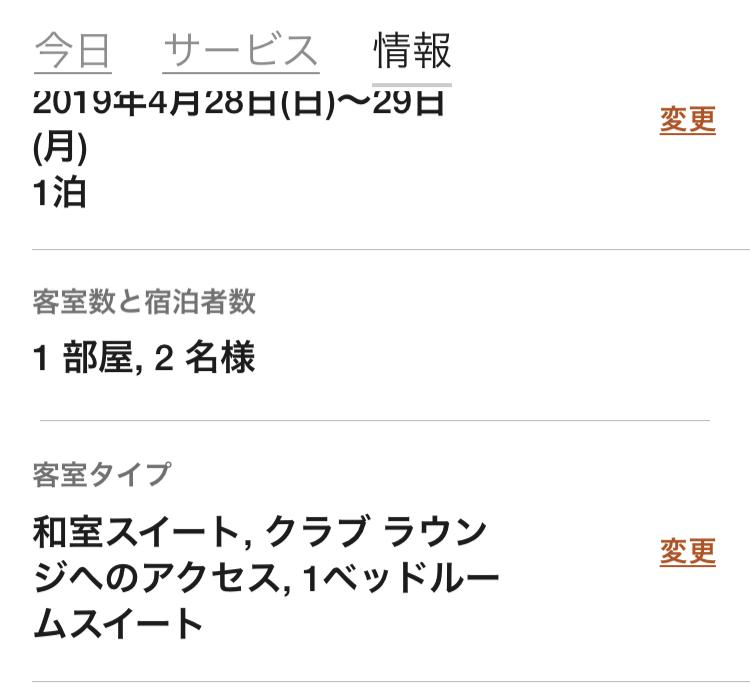 f:id:SHoSHo:20190501103408p:plain