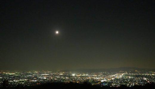 10代の頃からの友達と深夜ドライブ~山奥で星を眺めラーメン屋に行く。
