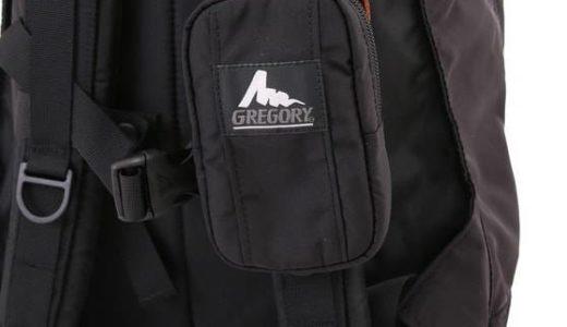 グレゴリーパデッドケースMはリュックの追加ストレージとしておすすめ便利!
