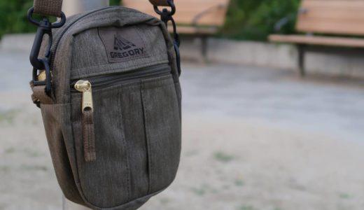 グレゴリー『クイックポケット』街歩きや旅行の散策に最高なショルダーバッグレビュー。