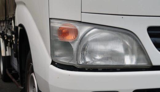 【荷台泊】トラックの荷台をキャンピングカーのように車中泊に使えるか?