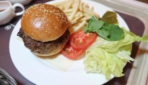 神戸ベイシェラトンホテル、ルームサービスで『シェラトンハンバーガー』を食べる!