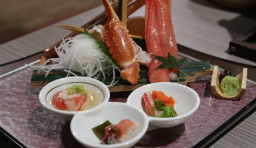 かに道楽、奈良県橿原店にてカニ会席『彩喜』を食べてきた!