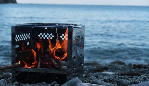 キャプテンスタッグカマドスマートグリルB5を開封と浜辺で使用レビュー!ソロキャンプや野営におすすめバックパックに収まる焚き火台!