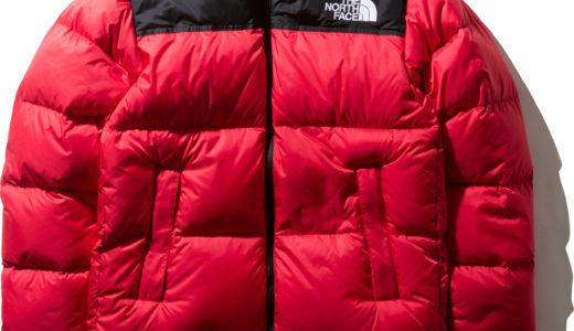 ノースフェイス公式から2019秋冬のマウンテンライトとヌプシジャケットの抽選が開始されます!