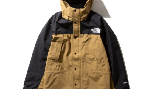 2019秋冬のマウンテンライトジャケットがアトモスやスポーツショップなどで販売開始!