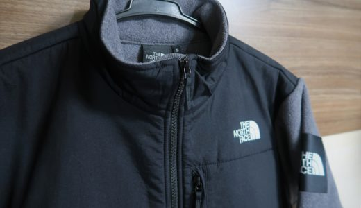 【THE NORTH FACE】デナリジャケットのサイズ感などを写真付きで評価レビュー