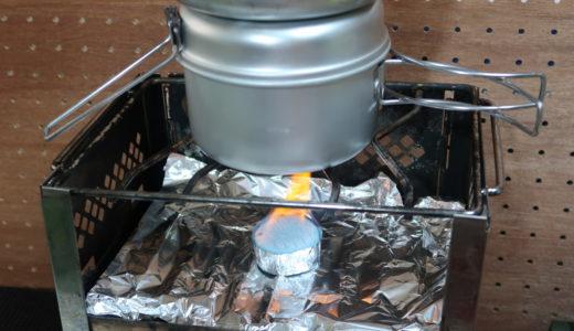 アウトドア、キャンプ車中泊で便利な固形燃料で自動炊飯やってみた。