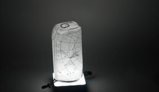 【ブッシュライトポーチレビュー】LEDライト、ランタンを利用できる小物入れ収納ポーチ