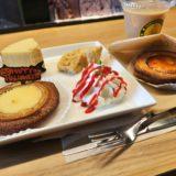 【大阪外環状】フランシージェファーズでバウムクーヘン食べてきた!