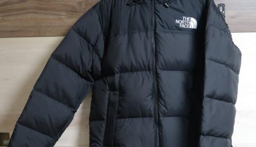 【THE NORTH FACE】定番人気のヌプシジャケットを写真付きレビュー