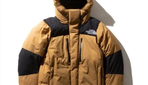 札幌スポーツ館オンラインショップでバルトロライトジャケットとマウンテンダウンジャケットが販売開始