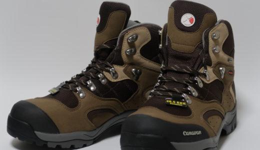 【C1_02Sレビュー】キャラバントレッキングシューズは初心者におすすめ?【登山靴】