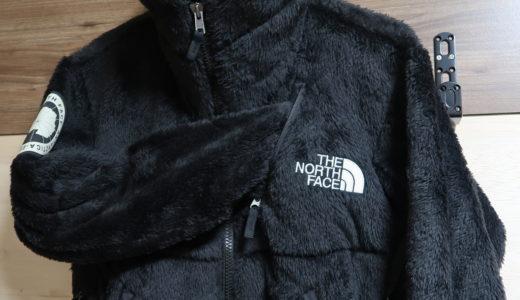 【THE NORTH FACE】アンタークティカバーサロフトジャケットをレビュー