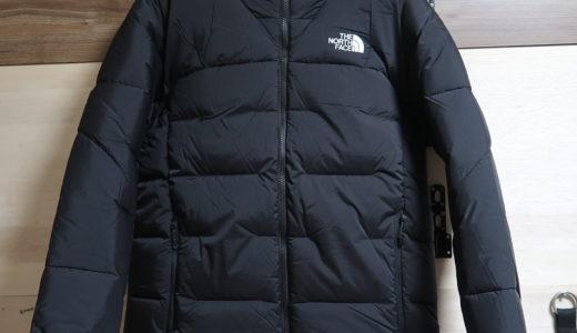 【THE NORTH FACE】ライモジャケットをレビュー。大人ファッションにおすすめの高機能アウター