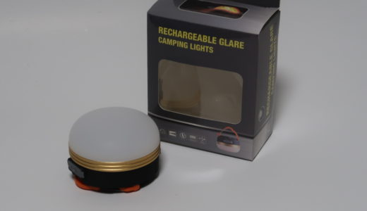 Amazonで人気の激安LEDランタンをレビュー!キャンプや車中泊アウトドアに使える【Fistoneライト】