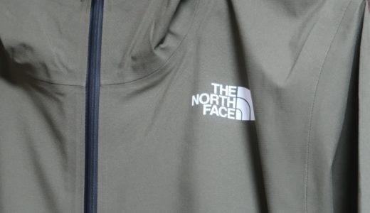 【THE NORTH FACE】FLミストウェイジャケットのサイズ感や着心地をレビュー!