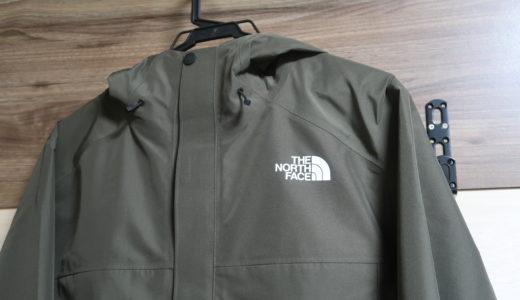 【THE NORTH FACE】FLドリズルジャケットのサイズ感や着心地レビュー
