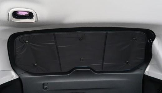 【車中泊】車種専用設計プライバシーサンシェードってどうなん?目隠しや遮光がしっかりできるのかレビュー
