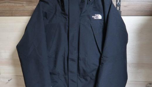 【THE NORTH FACE】オールマウンテンジャケットレビュー!着心地柔らか収納袋付きで持ち運べる高機能アウター