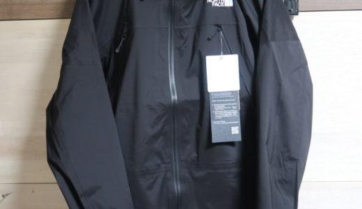 【THE NORTH FACE】FL スーパーヘイズジャケットレビュー!通気性と透湿性の良さで一日中快適なジャケット