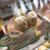 【奈良県吉野郡】リニューアルオープンしたラペッシュのモンブランを求める行列がすごかった