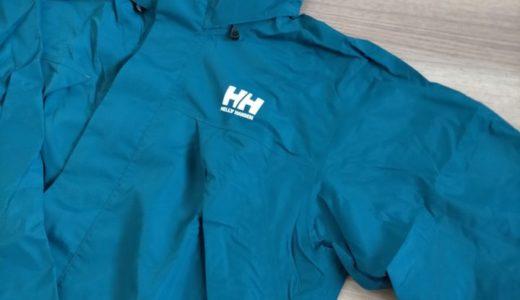 【HELLY HANSEN】ヘリーハンセンの上下セットレインスーツはコスパ良く性能にも信頼性あり!