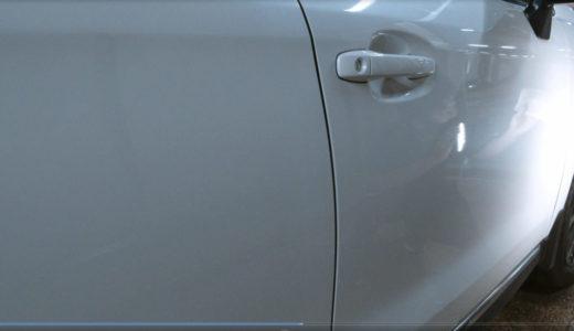 【プロヴァイド】白い車の茶色いくすみを真っ白にキレイにする方法【手洗い洗車Vlog】