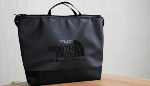 【THE NORTH FACE】ちょうどいいサイズ感がおすすめなBCミュゼットトートをレビュー