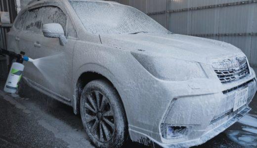 【手洗い洗車解説】お湯の出る洗車場で冬の手洗い洗車!