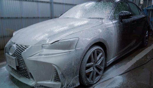 【手洗い洗車解説】スケール汚れで水が弾かなくなったレクサスIS300をスケール除去、油分除去します