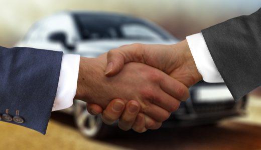 【業者からの電話,対面は最小限】ネット中古車買取一括査定でフォレスターを売却。2021年に高額査定をとるコツとおすすめの方法【MOTA】