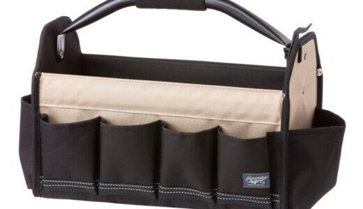 【洗車用品】僕が洗車で使っているケミカルを収納しているツールバッグを紹介!【カインズ】