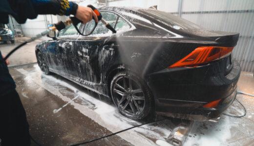 【YouTube】ぼくが手洗い洗車動画で使っている買って良かったおすすめ洗車用品まとめ