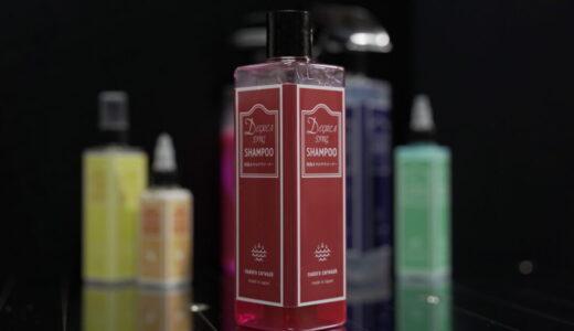 【ながら洗車】脱脂&マルチクリーナーを使用レビュー。【Degreasing shampoo】